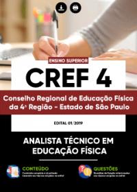 Analista Técnico em Educação Física - CREF da 4ª Região - SP