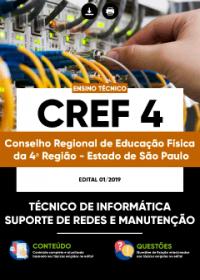 Técnico de Informática - Suporte de Redes e Manutenção - CREF da 4ª Região - SP