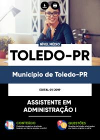 Assistente em Administração I - Prefeitura de Toledo - PR