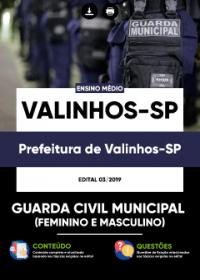 Guarda Civil Municipal - Prefeitura de Valinhos-SP