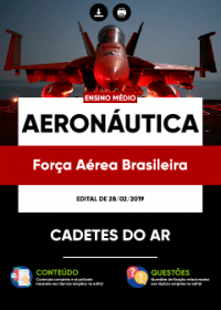 Cadetes do Ar - Aeronáutica