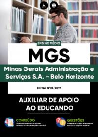 Auxiliar de Apoio ao Educando - MGS