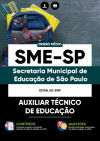 Auxiliar Técnico de Educação - SME-SP
