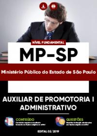 Auxiliar de Promotoria I - Administrativo - MP-SP