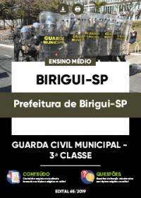 Guarda Civil Municipal - Prefeitura de Birigui-SP