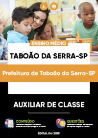 Auxiliar de Classe - Prefeitura Taboão da Serra-SP