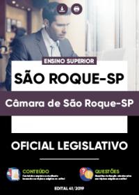 Oficial Legislativo - Câmara de São Roque-SP