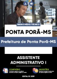 Assistente Administrativo I - Prefeitura de Ponta Porã-MS