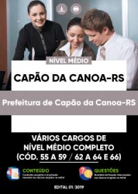 Vários Cargos de Nível Médio Completo - Prefeitura de Capão da Canoa-RS