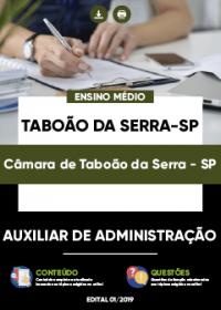 Auxiliar de Administração - Câmara de Taboão da Serra-SP