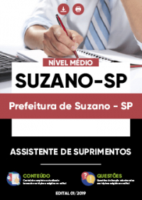 Assistente de Suprimentos - Prefeitura de Suzano-SP