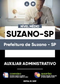 Auxiliar Administrativo - Prefeitura de Suzano-SP