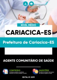 Agente Comunitário de Saúde - Prefeitura de Cariacica-ES