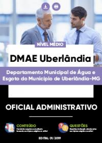 Oficial Administrativo - DMAE Uberlândia-MG