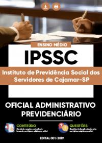 Oficial Administrativo - IPSSC