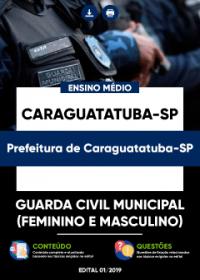 Guarda Civil Municipal - Prefeitura de Caraguatatuba-SP