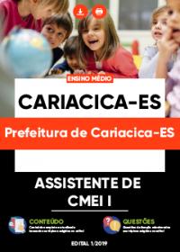 Assistente de CMEI I - Prefeitura de Cariacica-ES