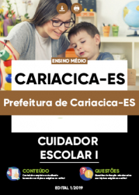 Cuidador Escolar I - Prefeitura de Cariacica-ES