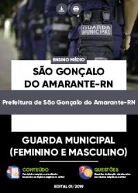 Guarda Municipal - Prefeitura de São Gonçalo do Amarante-RN