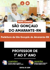 Professor de 1 ao 5 ano - Prefeitura de São Gonçalo do Amarante-RN