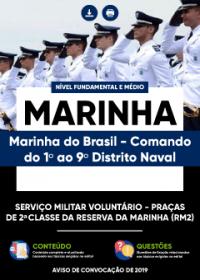 Serviço Militar Voluntário - Praças - MARINHA