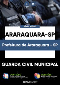 Guarda Civil Municipal - Prefeitura de Araraquara-SP