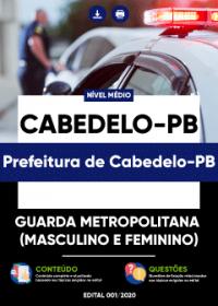 Guarda Metropolitana - Prefeitura de Cabedelo-PB