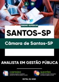 Analista em Gestão Pública - Câmara de Santos-SP