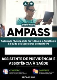 Assistente de Previdência e Assistência à Saúde - AMPASS