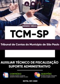 Auxiliar Técnico de Fiscalização - Suporte Administrativo - TCM-SP