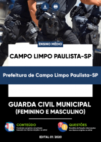Guarda Civil Municipal - Prefeitura de Campo Limpo Paulista-SP