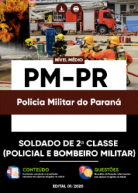Soldado de 2ª Classe - PM-PR