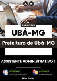 Assistente Administrativo I - Prefeitura de Ubá - MG