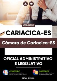 Oficial Administrativo e Legislativo - Câmara de Cariacica-ES