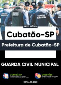 Guarda Civil Municipal - Prefeitura de Cubatão-SP