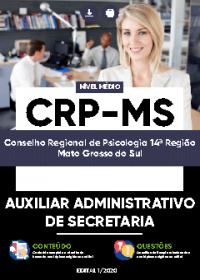 Auxiliar Administrativo de Secretaria - CRP-MS