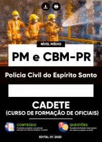 Cadete (Curso de Formação de Oficiais) - PM e CBM-PR