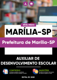 Auxiliar de Desenvolvimento Escolar - Prefeitura de Marília-SP