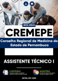 Assistente Técnico I - CREMEPE