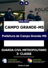 Guarda Civil Metropolitano - Prefeitura de Campo Grande-MS
