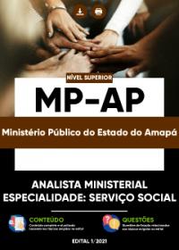 Analista Ministerial - Especialidade: Serviço Social - MP-AP
