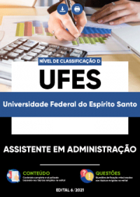 Assistente em Administração - UFES