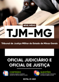 Oficial Judiciário e Oficial de Justiça - TJM-MG
