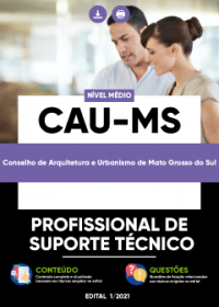 Profissional de Suporte Técnico - CAU-MS