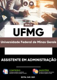 Assistente em Administração - UFMG